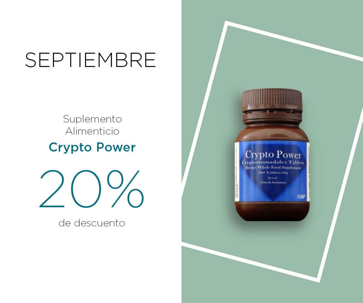 dar-promocion-septiembre